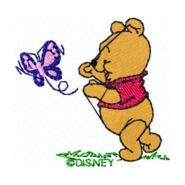 Baby Ursinho Pooh