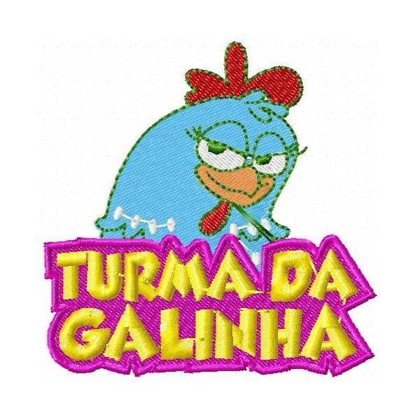 Galinha Pintadinha 002